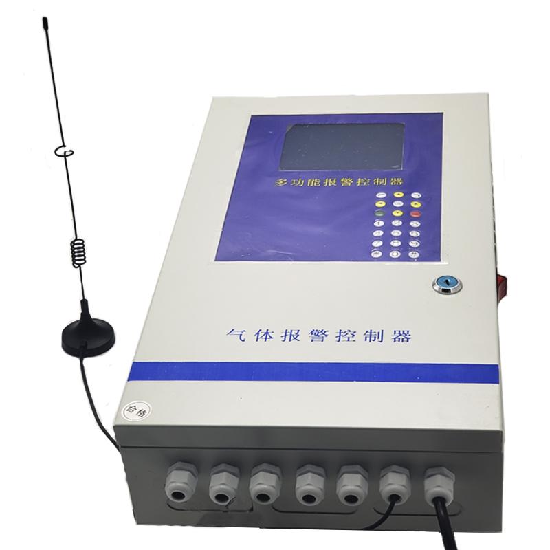 無線控制柜1.jpg
